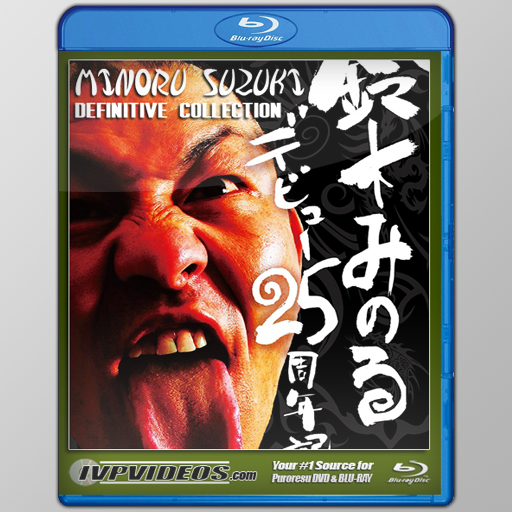 Best of Minoru Suzuki (2 Discs Blu-Ray with Cover Art)